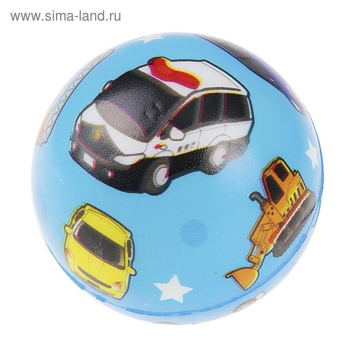 """Мягкий мяч """"Машинки"""""""