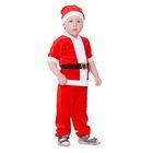 """Карнавальный костюм от 1,5-3-х лет """"Дед Мороз"""", велюр, куртка с ремнём, колпак, штаны, рост 104 см, цвета МИКС"""