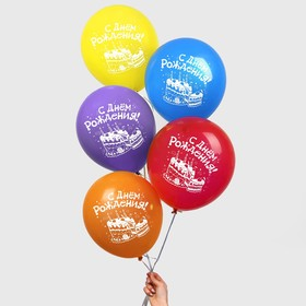 "Balloon ""happy Birthday"" cake, 10"", set of 25 PCs."