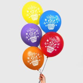 "Balloon ""happy Birthday"" cake, 10"", set of 50 PCs."