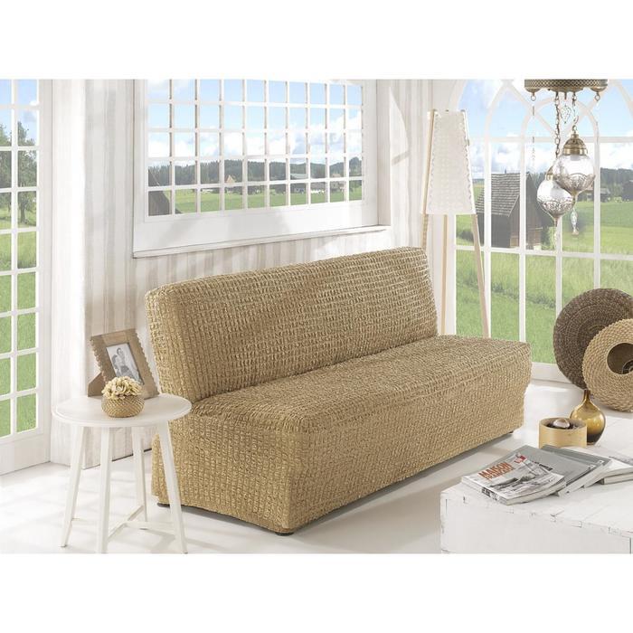 Чехол для двухместного дивана Karna, без подлокотников, без юбки, цвет бежевый 2649