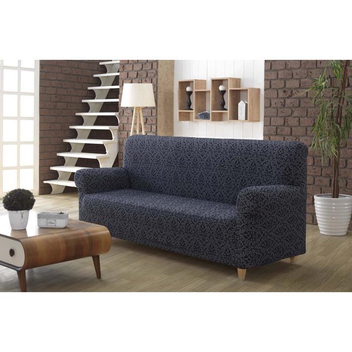 Чехол для трёхместного дивана Milano, цвет антрацит 2686