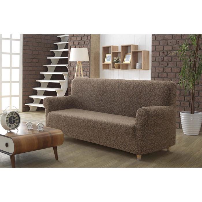 Чехол для трёхместного дивана Milano, цвет коричневый 2686