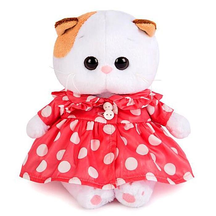 Мягкая игрушка «Ли-Ли BABY», в плащике в горох, 20 см - фото 4468353