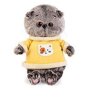 Мягкая игрушка «Басик BABY», в толстовке,20 см
