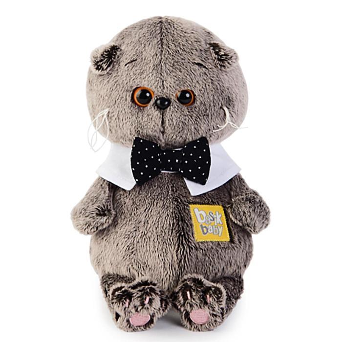 Мягкая игрушка «Басик BABY», в воротничке, 20 см - фото 4468361