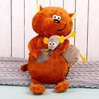 Мягкая игрушка «Котэ & Mouse», 25 см - фото 4468364