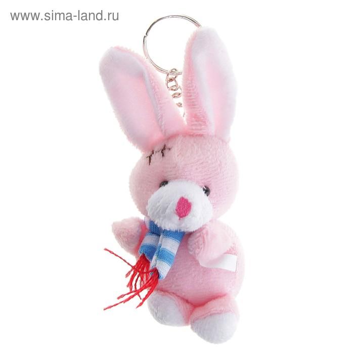 """Мягкая игрушка-брелок """"Кролик"""""""