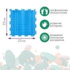 Детский массажный коврик «Орто», набор № 3, МИКС - фото 105574620