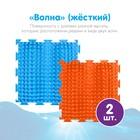 Детский массажный коврик «Орто», набор № 3, МИКС - фото 105574624