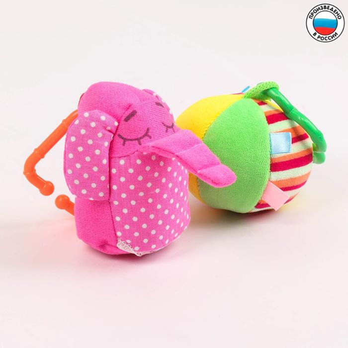 Подвеска детская «Слон и мяч», набор 2 предмета