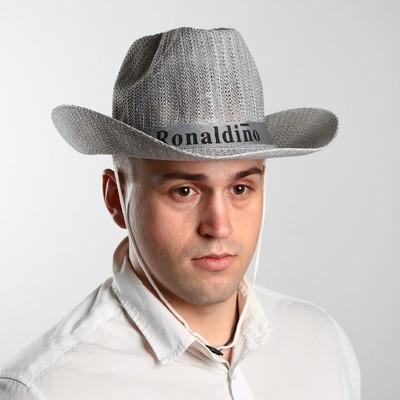"Шляпа плетёная ""Ковбой"" Ronaldino, р-р 56-58, цвет серый"