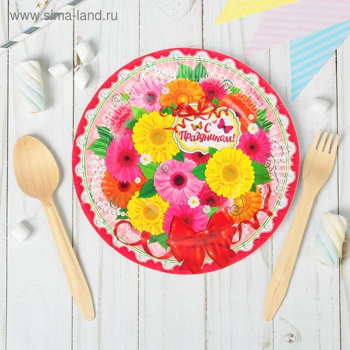 """Набор бумажных тарелок """"С Праздником!"""" цветочки (6 шт.)"""