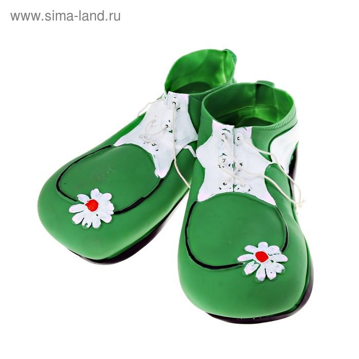 """Ботинки клоуна """"Зелёные"""" с ромашкой, 30х11 см"""