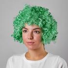 Карнавальный парик объемный, цвет зеленый