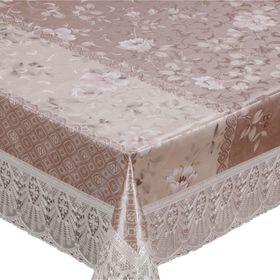 Скатерть столовая Meiwa, 132 х 178 см, рулон 10 шт., отрывная, цвет бежевый