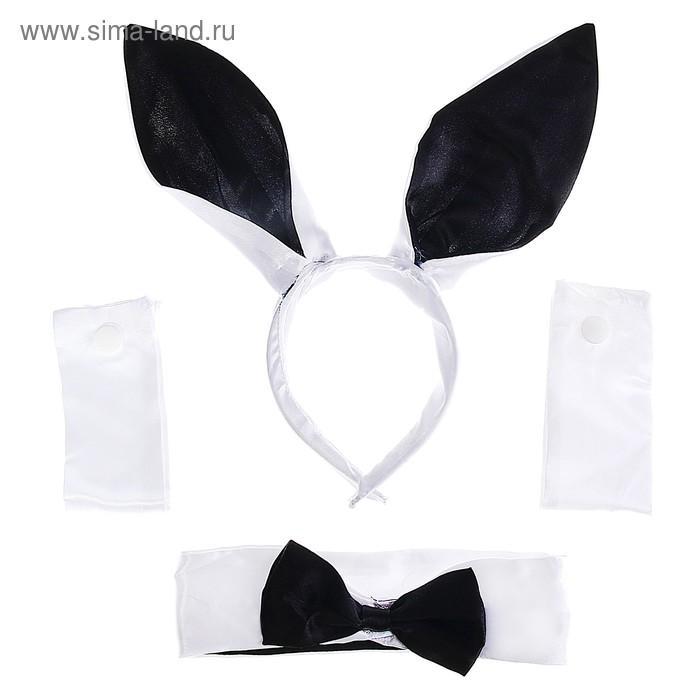 """Карнавальный набор """"Кролик"""" , 3 предмета: ободок, бабочка, манжет, цвет черно - белый"""