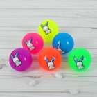 "The ball of light ""Bunny"" 5.5 cm, MIX color"