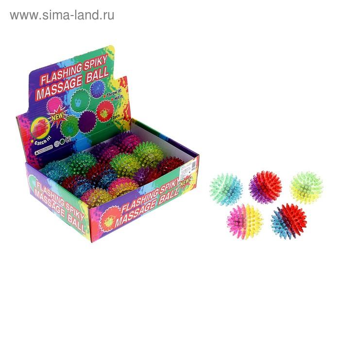 """Мяч световой """"Ежик"""", музыкальный, цвета МИКС"""