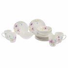 """Набор посуды """"Соната. Фрезия"""", 16 предметов: 4 кружки 370 мл, 4 тарелки 22 см, 4 тарелки 19 см, 4 салатника 500 мл"""