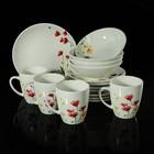 "Набор посуды ""Соната. Лютики"", 16 предметов: кружки 370 мл, тарелки 19/22 см, салатники 500 мл"