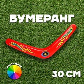 """Boomerang """"Fire"""", MIX colors"""