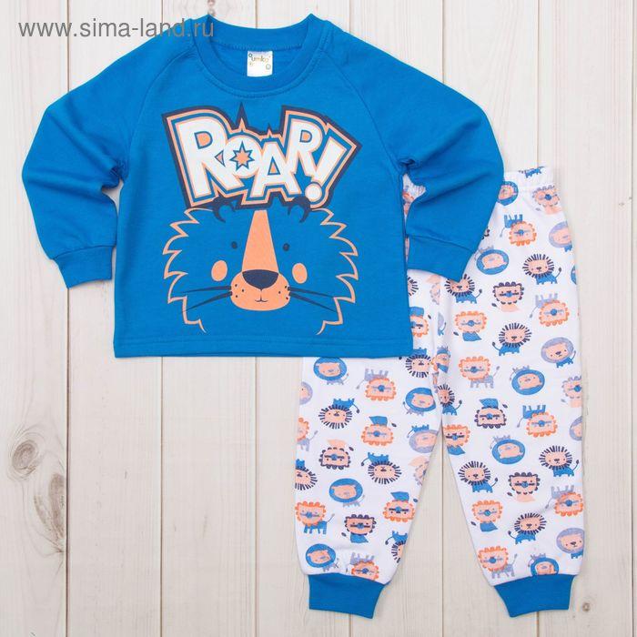 Пижама для мальчика, рост 98-104 см, цвет синий, принт львы 304- AZ