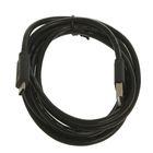 Кабель USB Cablexpert CCP-USB2-AMCM-6, USB2.0 AM/USB3.1 Type-C, 1.8м, пакет