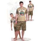 Комплект мужской (джемпер с коротким рукавом, шорты) Десант цвет камуфляж, р-р 52