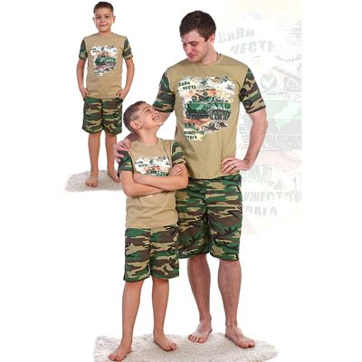 Комплект для мальчика (джемпер с коротким рукавом, шорты) Атака цвет камуфляж, р-р 26