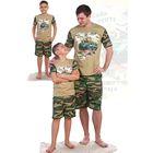 Комплект для мальчика (джемпер с коротким рукавом, шорты) Атака цвет камуфляж, р-р 30