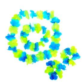 Гавайский набор 'Цветочки', ( ожерелье, венок 2 браслета), цвет зеленый Ош