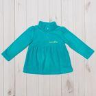 Джемпер для девочки, рост 98 см, цвет бирюзовый