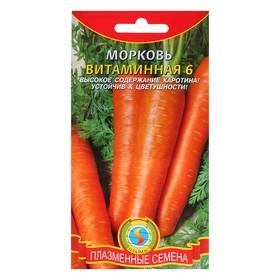 Семена Морковь 'Витаминная 6', 2 г Ош