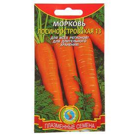 Семена Морковь 'Лосиноостровская 13', 2 г Ош