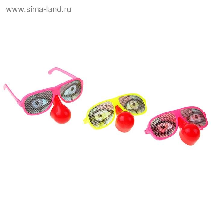 """Карнавальные очки с носом """"Взгляд"""", цвета МИКС"""