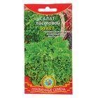 """Семена Салат листовой """"Букет"""", 0,5 г"""