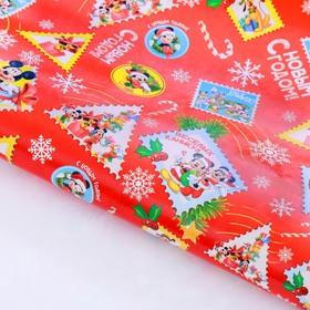 Бумага упаковочная глянцевая  'С новым годом' Микки Маус ,70 х100 см Ош