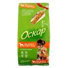 """Сухой корм """"Оскар"""" для  собак малых и средних пород, 2 кг"""