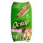 """Сухой корм """"Оскар"""" для щенков, 13 кг"""