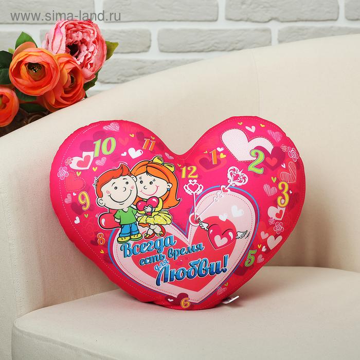 """Мягкая игрушка-антистресс """"Сердце для влюблённых"""""""