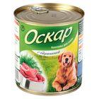 """Влажный корм """"Оскар"""" для собак, с бараниной, ж/б, 750 г"""
