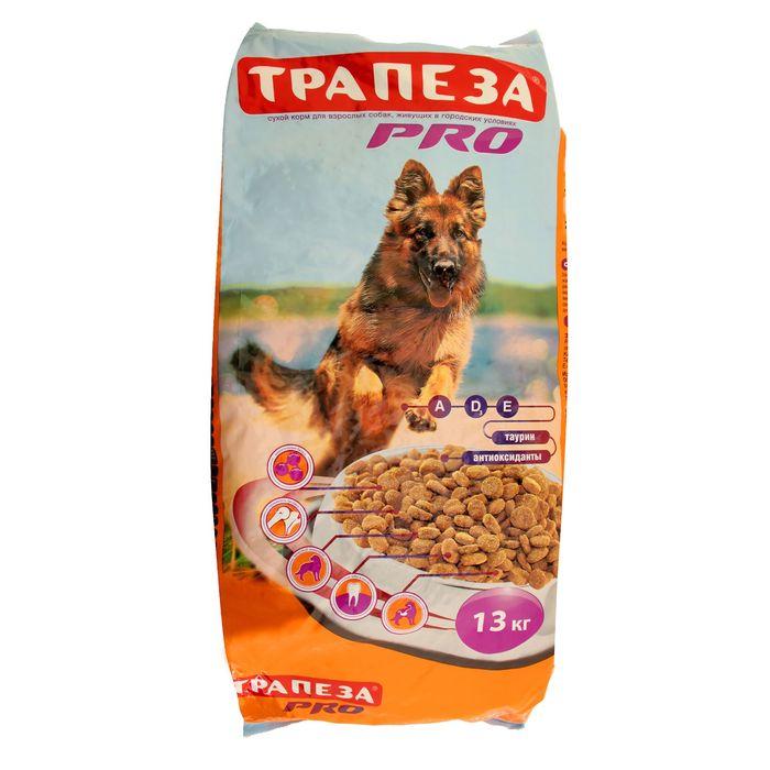 """Сухой корм """"Трапеза"""" ПРО для собак, 13 кг"""