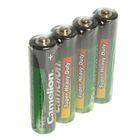 Батарейка солевая Camelion R03-4S (R03P-SP4G), 1.5В, спайка, 4 шт.