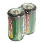 Батарейка солевая Camelion R14-2S (R14P-SP2G), 1.5В, спайка, 2 шт.