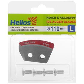 Ножи для ледобура Helios HS-110 полукруглые (набор 2 шт.)