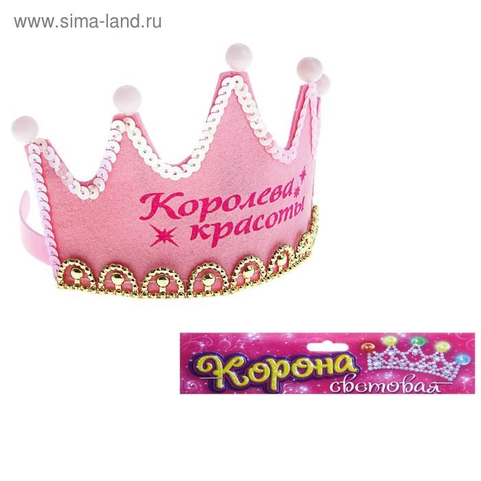 "Корона световая ""Королева красоты"""