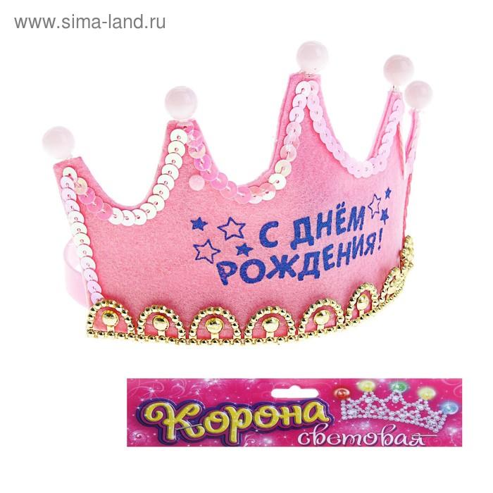 """Корона световая """"С днем рождения!"""""""