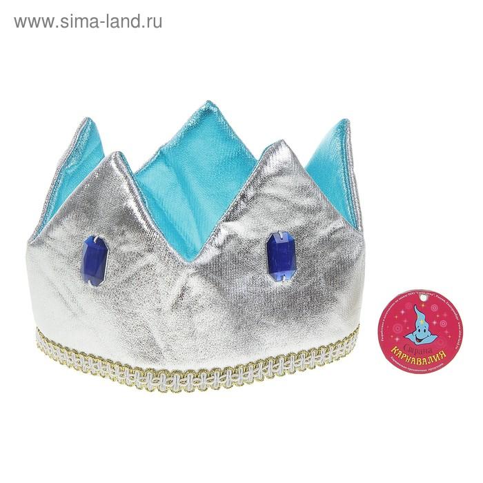 """Карнавальная корона """"Принц"""" серебро"""