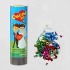 "Firecracker spring swivel ""Happiness is..."" (confetti+ foil) 15cm"